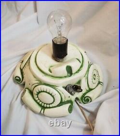 Vtg Large ATLANTIC MOLD White & Green Ceramic Christmas Tree Lights & Musical